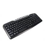 Клавиатура, Genius, Comfy KB-08x, Мультимедийная, PS/2, Анг/Рус/Каз, Серебристо-Чёрный