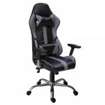 Кресло игровое Zeta Strike, серо-черный